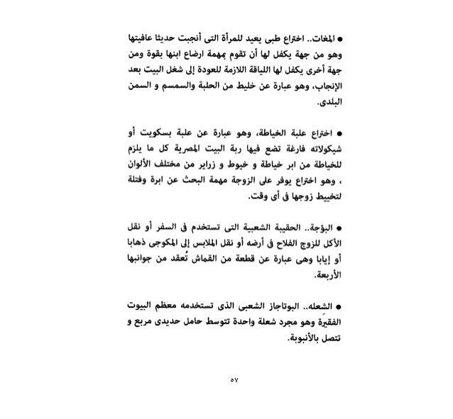 990d4ce1cb76e رصف مصر