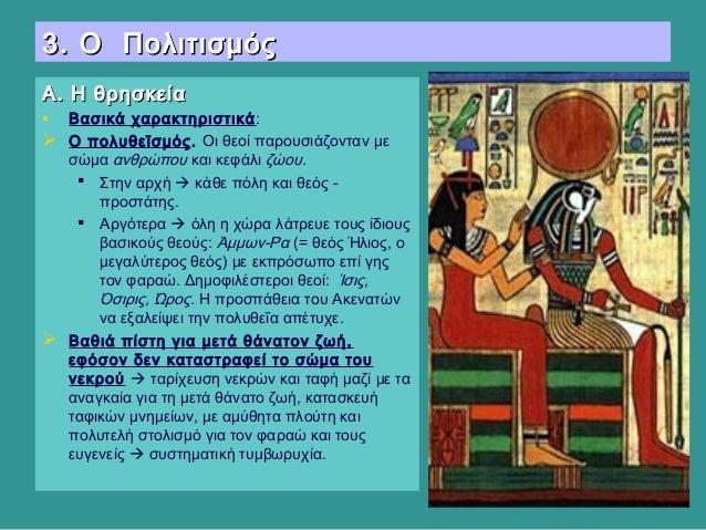 SIM 3 online dating Αίγυπτος