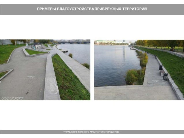 Комплексное благоустройство Нижневолжской набережной