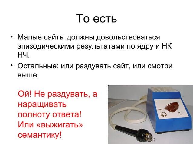 Изначально идея была хорошая Дмитрий Шахов: 8-800-333-0680, 520560@remarka.info