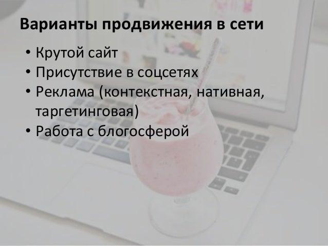 Выстроенная стратегия продвижение сайтов new topic раскрутка и продвижение сайта в ташкенте