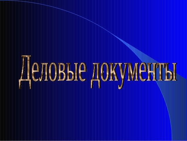 Полещенко Ирина Михайловна, ведущий библиотекарь МБНОУ «Лицей г. Полысаево»