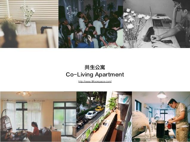 共生公寓 Co-Living Apartment http://www.9floorspace.com/