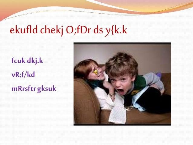 ekufldchekjO;fDr ds y{k.k fcukdkj.k vR;f/kd mRrsftr gksuk