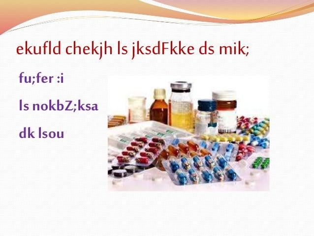 ekufldchekjhls jksdFkke ds mik; fu;fer:i ls nokbZ;ksa dk lsou