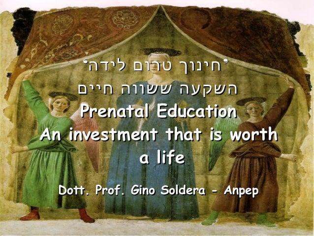 מצגת חינוך טרום לידה Slide 2