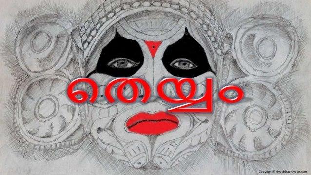Theyyam (തെയ്യം ) Slide 2