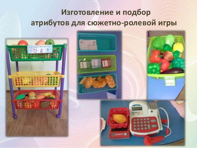 Ролевая игра магазин овощи-фрукты life is feudal gm