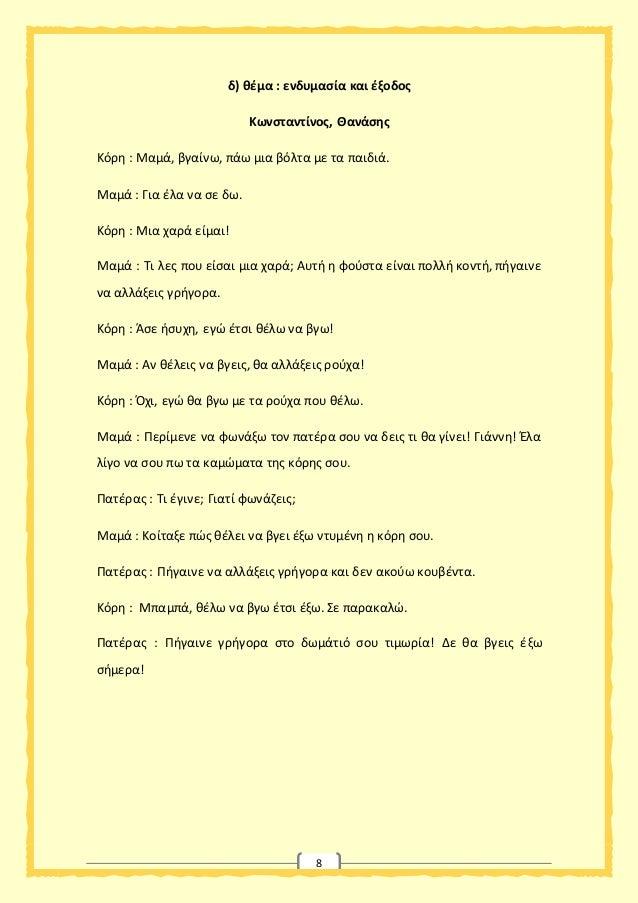 Βιζαχαπατνάμ θείες dating
