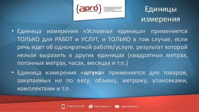 справочник кпгз