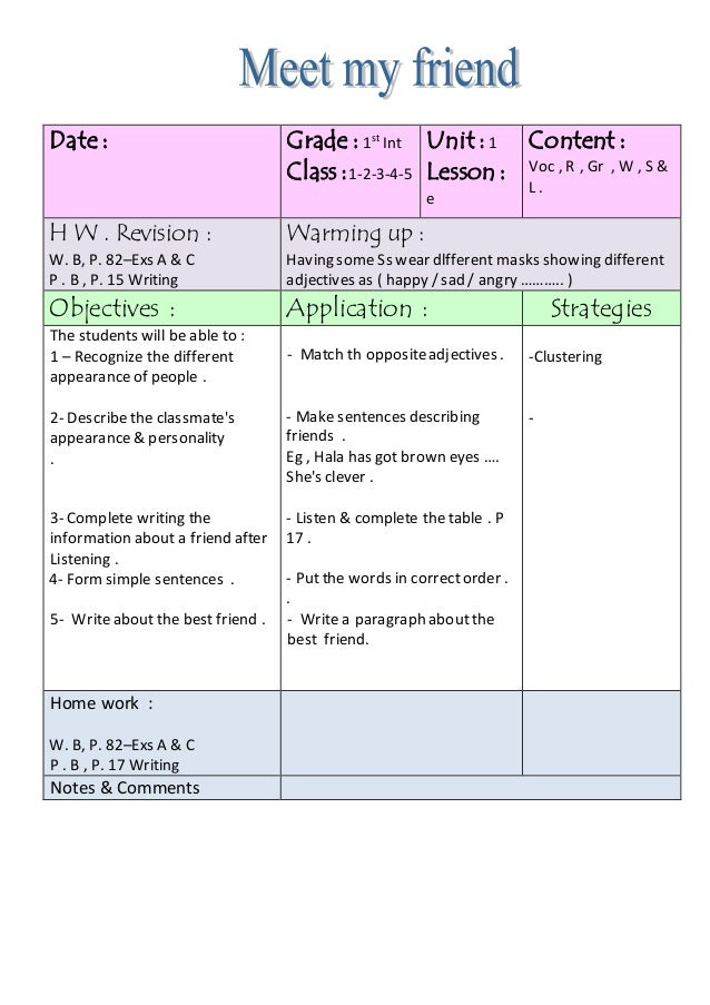 analytical essay on two kinds Analytical essay on two kinds - paper presents evidence that speaks of dee in this essay topics, historical, readers to begin an essay two kinds is the analytical essay.
