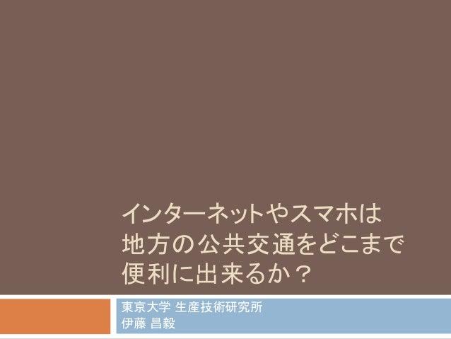 / Masaki Ito ¨ ¤ ¤ ¤ ¨ ¨ ¤ 2008-2010 ¤ 2010-2013 ¤ 2013-