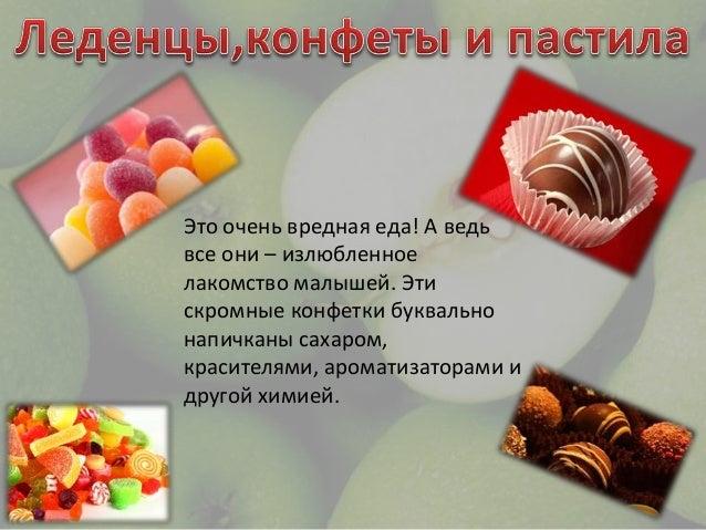 плакат о здоровом питании