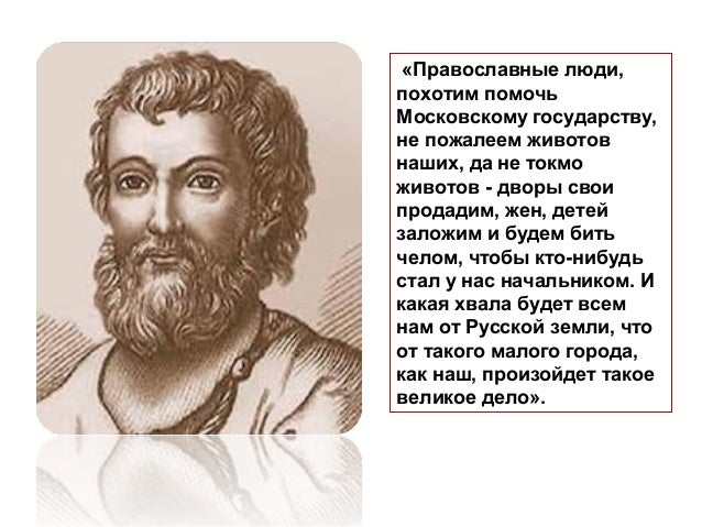 С чудотворной иконой Казанской Божией Матери, явленной в 1579 году, Нижегородское земское ополчение сумело 4 ноября 1612 г...