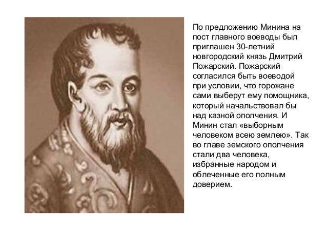 По указу царя Алексея Михайловича, правившего в 1645- 1676 годах, в честь этого великого события был установлен праздник, ...