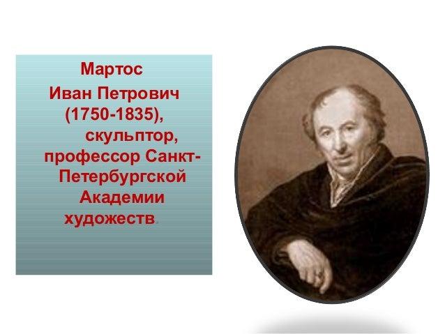 Вот что сказал в связи с учреждением в России нового праздника, связанного с событиями 1612 года, патриарх Московский и Вс...