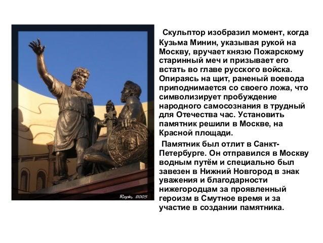 • Казанский собор, освященный в честь Казанской иконы Божией Матери, был построен в 20-х годах XVII века на средства князя...