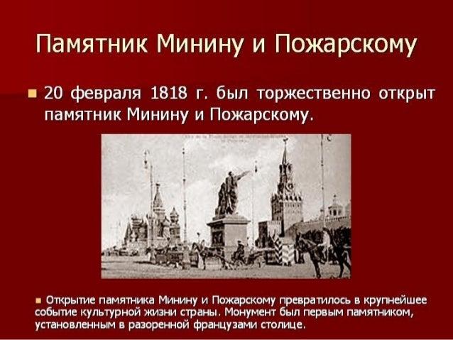 Что такое 4 Ноября?  4 ноября–этоденьединства всех российских народов,анеповоддлянацистскихнастроений  4 ноя...