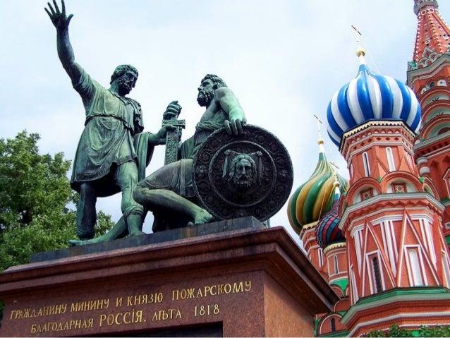Люблю тебя, моя Россия, За ясный свет твоих очей, За ум, за подвиги святые, За голос звонкий, как ручей. Но я пою и славлю...