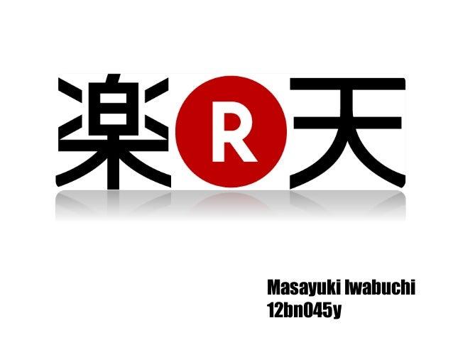 Masayuki Iwabuchi 12bn045y