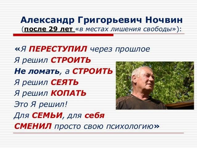 Выводы из опыта деятельности Каменец-Подольской коммуны 2) В сельской местности лицам, освободившимся из мест заключения, ...