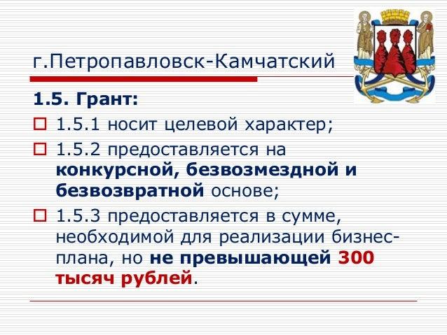 г. Владивосток Постановление администрации г. Владивостока от 18.09.2013 N 2673 (ред. от 20.05.2015, с изм. от 22.06.2015)...