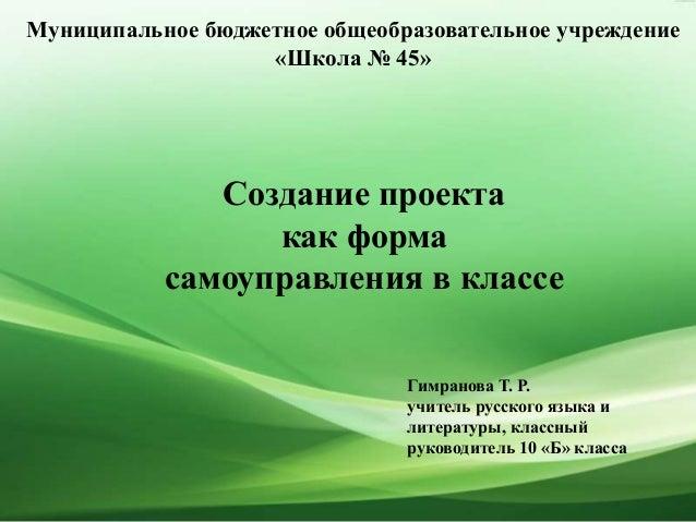 http://www.sevenarts.com.br/library/download-computational-biomechanics-for-medicine-models-algorithms-and-implementation/