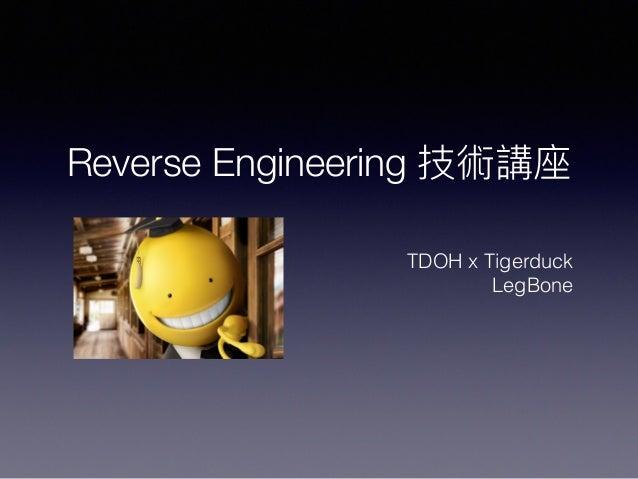 Reverse Engineering TDOH x Tigerduck LegBone
