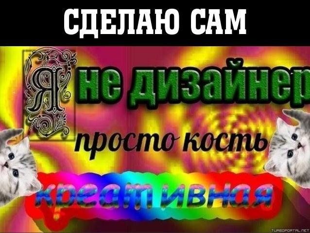 ©А. Каптерев