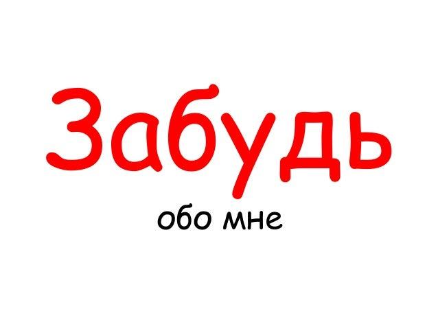 Пишите, если что… klbugaychuk@gmail.com http://bugaychuk.blogspot.com klbugaychuk buga1978
