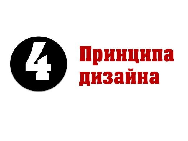 Пишите, если что… E-mail: klbugaychuk@gmail.com Blog: http://bugaychuk.blogspot.com Facebook: klbugaychuk Skype: buga1978
