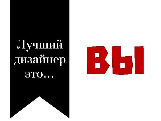 Гротеск Sans Serif