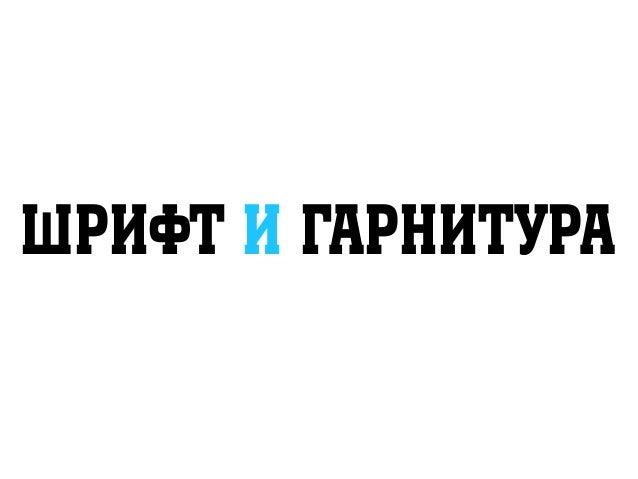 Arial MS Sans serif