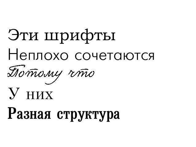 Официальный мяч ЧМ 2014
