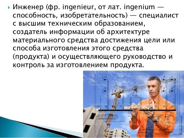  1. постановку цели (задания),  2. разработку информации о продукте,  3. разработку информации о способах производства ...