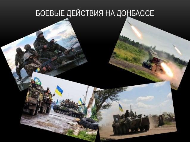 После референдума, который прошел 11 мая 2014 года, мы надеялись, что в Киеве и во всем мире услышат нашу волю и желание и...