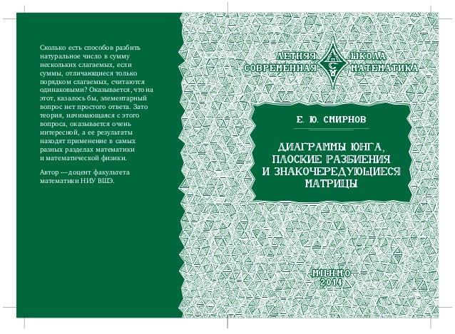 download A Construção da Pessoa nas Sociedades Indígenas (Simpósio \\'A Pesquisa Etnológica no Brasil\\') issue