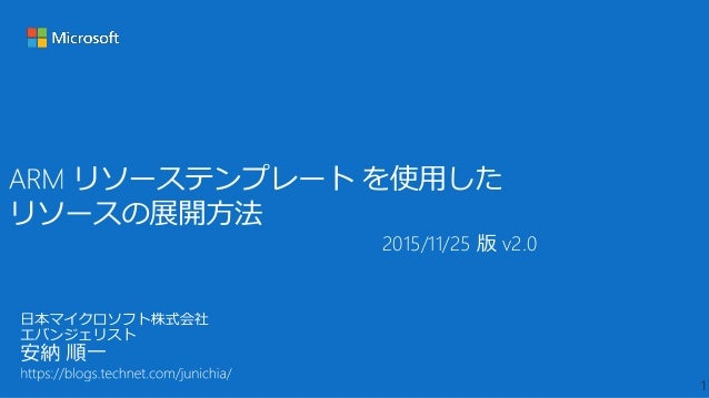 1 2015/11/25 版 v2.0