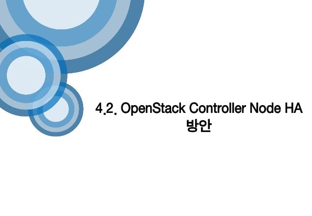 4.2. OpenStack Controller Node HA 방안