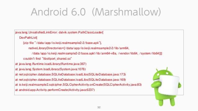 "java.lang.UnsatisfiedLinkError: dalvik.system.PathClassLoader[ DexPathList[ [zip file ""/data/app/io.keiji.realmsample2-2/bas..."