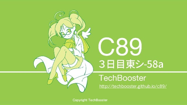 http://techbooster.github.io/c89/ Copyright TechBooster