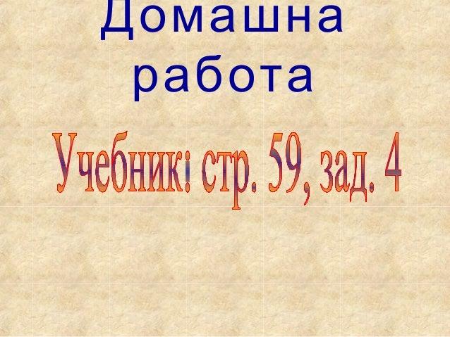 "Лидия Ганева ,,СОУ Христо Ботев"" .гр Разград"