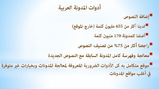 حل كتاب الرياضيات اول ثانوي مقررات المصدر السعودي