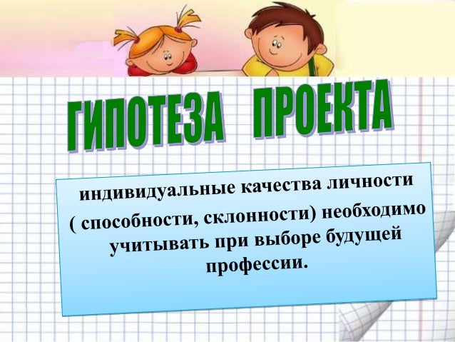 знакомство дошкольников с профессиями взрослых презентация