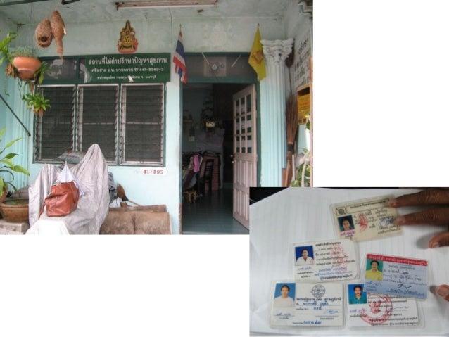 タイ・コミュニティでの保健医療・高齢者福祉とエンパワメント