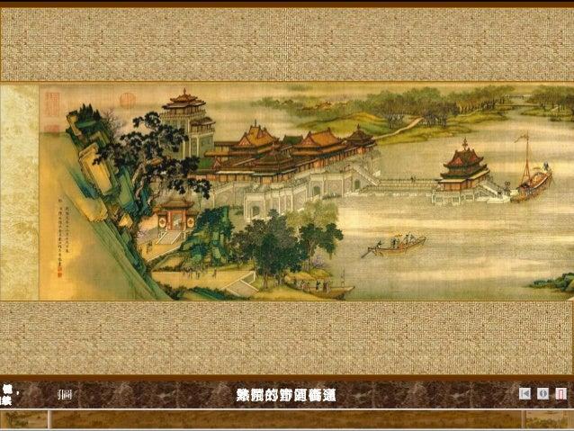 清明上河圖 汴京郊野的春光繁忙的汴河碼頭熱鬧的市區街道 ]键, 继续