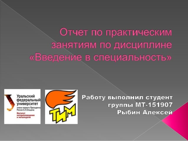 1) Инструмент для создания таймлайна (хроники) timetoast.com 2) Сервис для создания интеллектуальных карт mindmeister.com ...