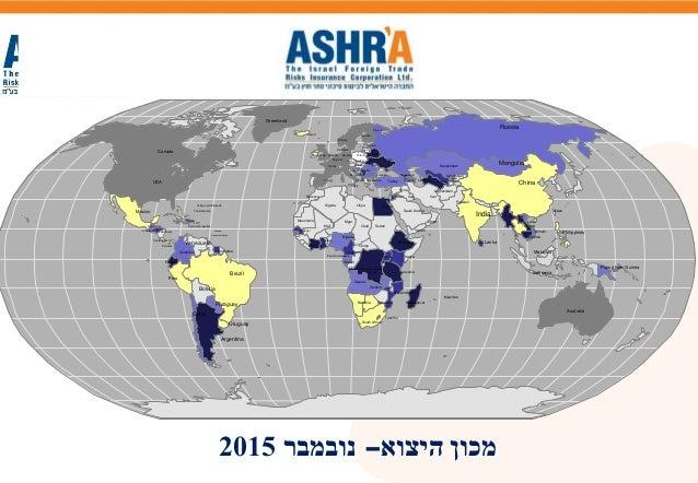 China Russia Ghana Gabon Angola Brazil Mexico Peru Vietnam Ecuador Honduras Argentina Belarus Ukraine Egypt Jordan Ethiopi...