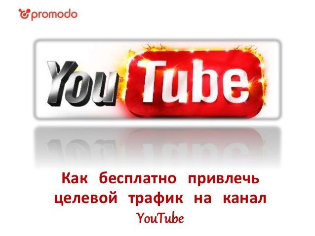 https://image.slidesharecdn.com/random-151211124825/95/youtube-1-638.jpg?cb=1449838206