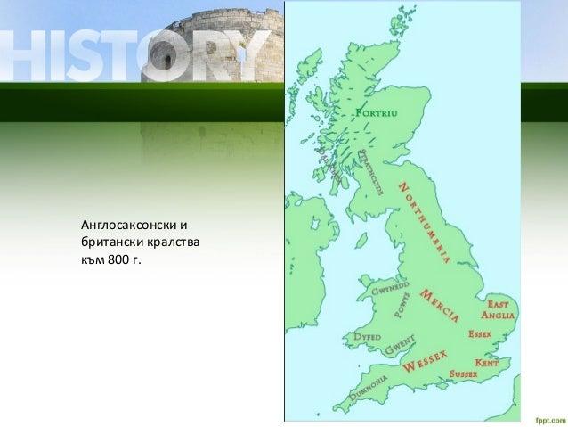 Англосаксонски и британски кралства към 800 г.